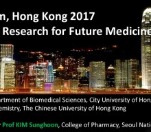 Symposium, Hong Kong 2017: Integrated Research for Future Medicine