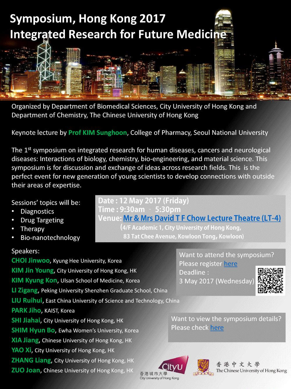 Poster---12-May-2017-Symposium_JK
