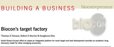 biocon_factory_cover_1
